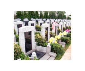 周村墓穴石